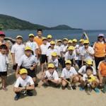 幼童軍海下灣海洋生態之旅